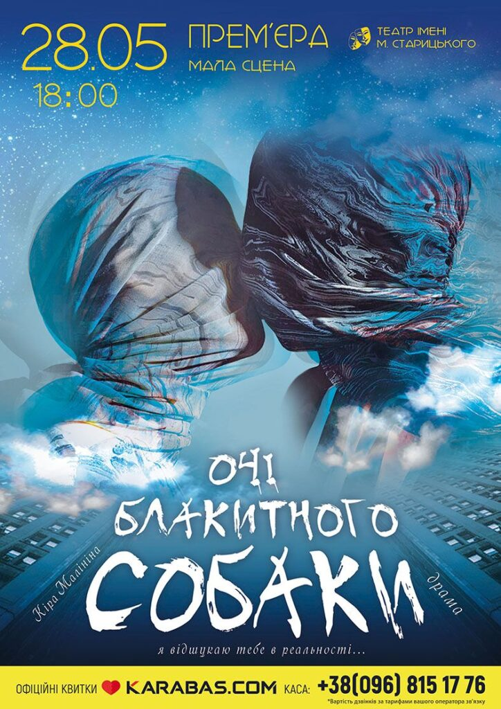 28.05 Ochi Black Sobaki